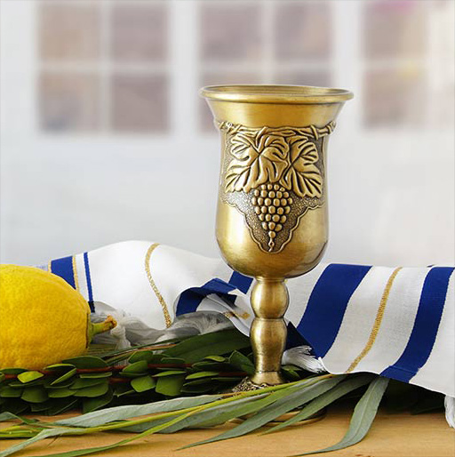 Our Sukkot Gift Ideas for Friends