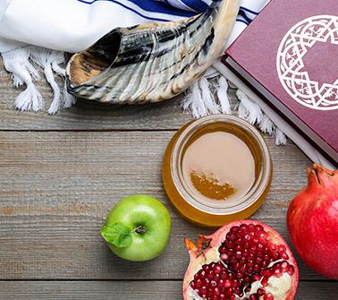 Yom Kippur Gift Baskets Delivered to Boston